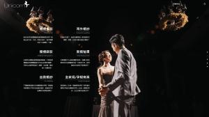 獨角獸工坊 - SEO 優化   網站設計   網站架設 獨角獸婚攝團隊