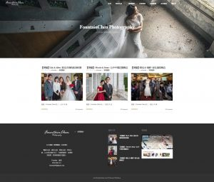 獨角獸工坊 - SEO 優化   網站設計   網站架設 FountainChen Photography