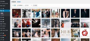 Wordpress 中的圖片 SEO 做法 - 獨角獸工坊 | 代客架站 | WordPress 架設 | SEO 優化