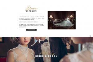 獨角獸工坊 - SEO 優化 | 網站設計 | 網站架設 Tony Huang Photography