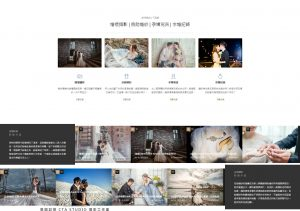 獨角獸工坊 - SEO 優化   網站設計   網站架設 氛圍記憶