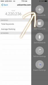 iOS 手機查看 SEO 排名 APP - 獨角獸工坊   代客架站   WordPress 架設   SEO 優化