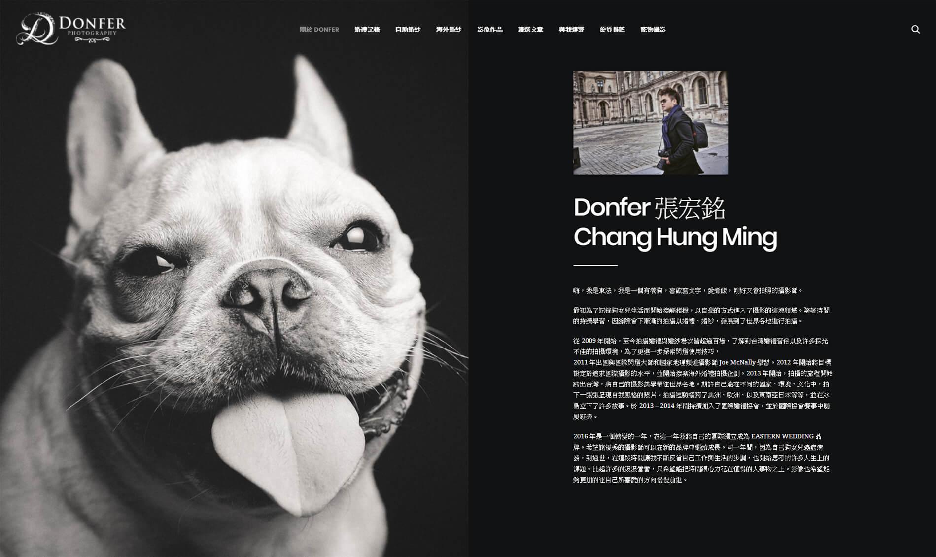Donfer Photography - SEO 優化   網站設計   網站架設