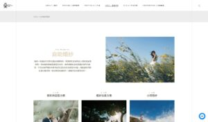 Yanmu Photography